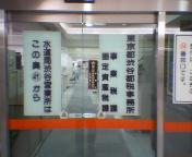 200507130931.jpg