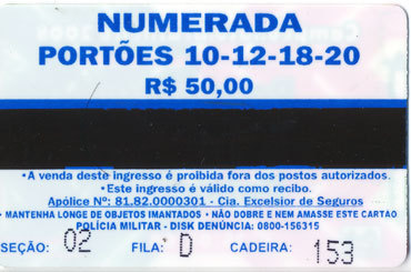 Sps20080524fc