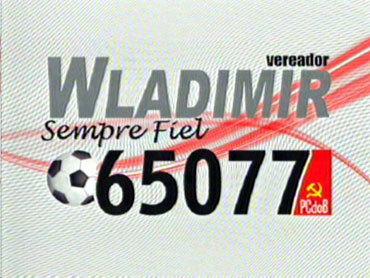 Sps20080917tb