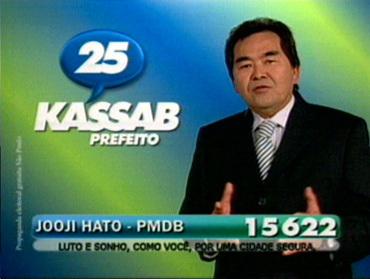 Sps20080824tf