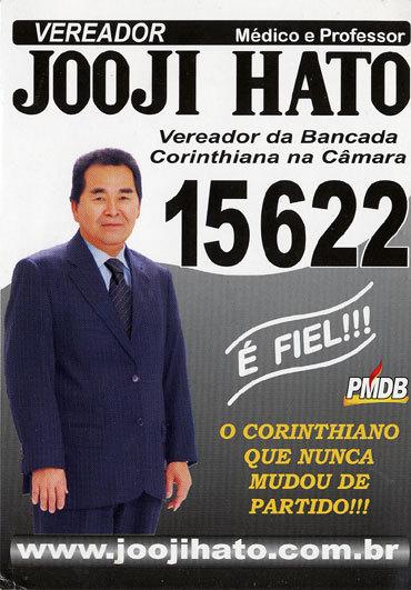Sps20081003scm