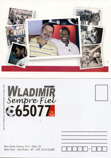 Sps20081003scz