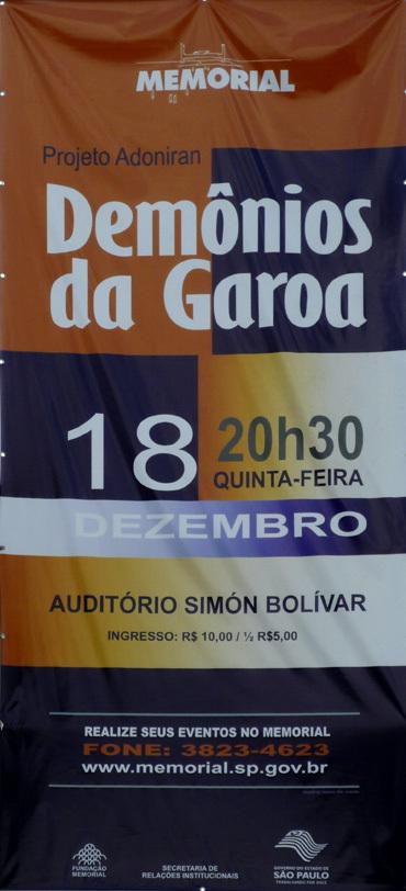 Sps20081209mala