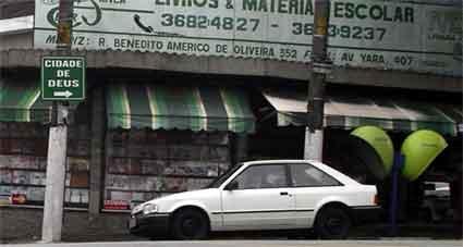 sp20050120b