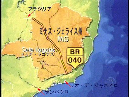 spd20050811a