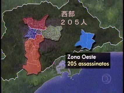 spd20050820i