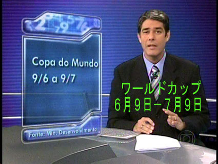 spd20050829j