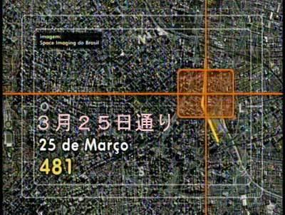 spd20060316f