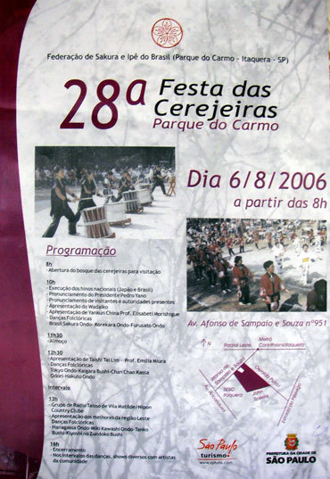 Spd20060727zh
