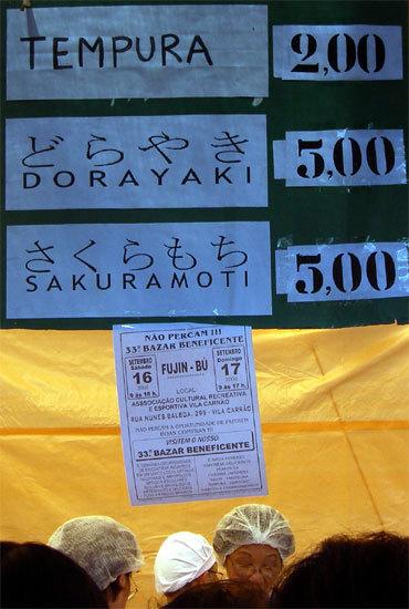 Spd20060806zzr