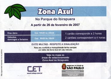 Spd20070220a