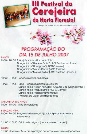 Spd20070626phfb