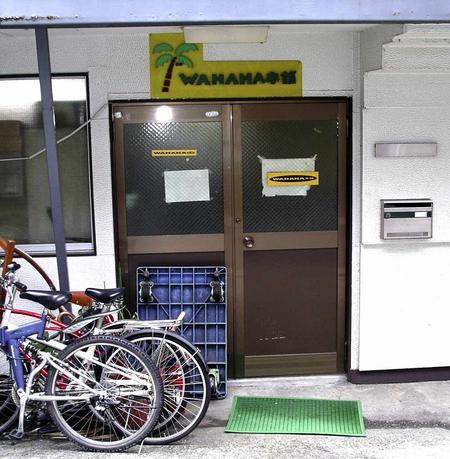 shibuya-blog20040614a.jpg