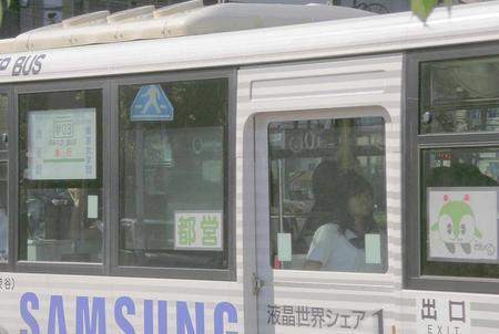 shibuya-blog20040614d.jpg