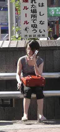 shibuya-blog20040615d.jpg