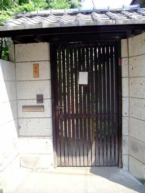 shibuya-blog20040615e.jpg