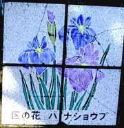 shibuya-blog20040615f.jpg