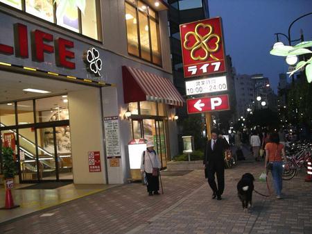 shibuya-blog20040616e.jpg