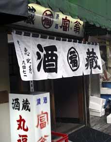 shibuya-blog20040617c.jpg