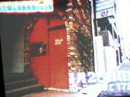 shibuya-blog20040619f.jpg