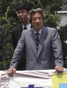 shibuya-blog20040624c.jpg