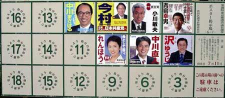 shibuya-blog20040625d.jpg