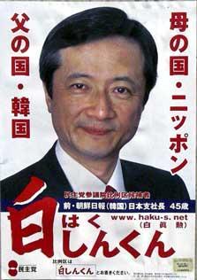 shibuya-blog20040628a.jpg