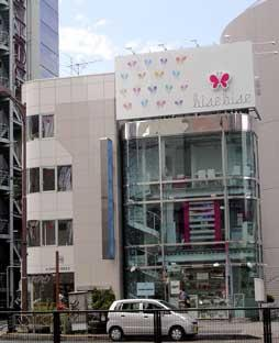 shibuya-blog20040630c.jpg