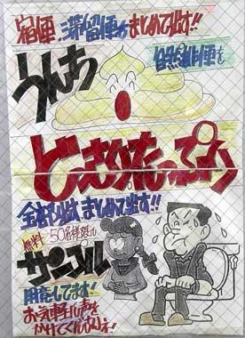 shibuya-blog20040703a.jpg