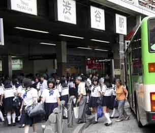 shibuya-blog20040706b.jpg