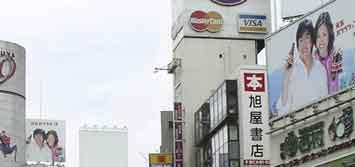 shibuya-blog20040706c.jpg