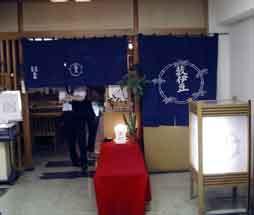 shibuya-blog20040707b.jpg
