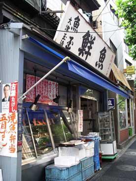 shibuya-blog20040707e.jpg