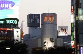 shibuya-blog20040708b.jpg