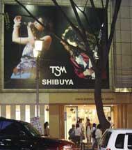 shibuya-blog20040708c.jpg