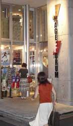 shibuya-blog20040708d.jpg