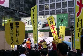 shibuya-blog20040710d.jpg
