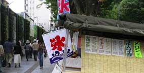 shibuya-blog20040711a.jpg