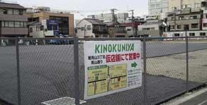 shibuya-blog20040711b.jpg