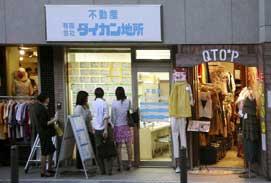 shibuya-blog20040714b.jpg