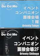 shibuya-blog20040714d.jpg
