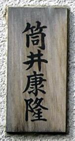 shibuya-blog20040715B.jpg