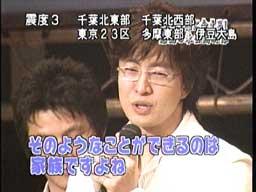 shibuya-blog20040717a.jpg