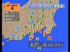 shibuya-blog20040717b.jpg