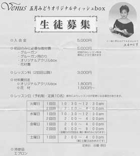 shibuya-blog20040717f.jpg