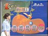 shibuya-blog20040720i.jpg