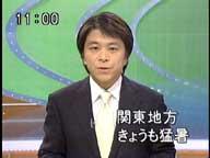shibuya-blog20040721a.jpg