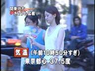 shibuya-blog20040721d.jpg