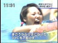 shibuya-blog20040721g.jpg