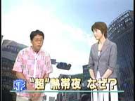 shibuya-blog20040721h.jpg
